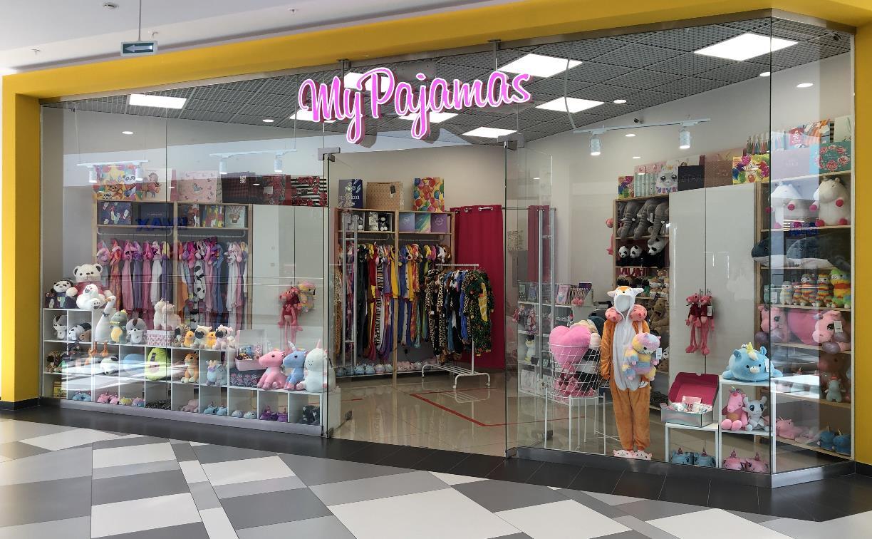 MyPajamas.ru: классные костюмы для всей семьи и уютные подарки для близких