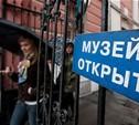 «На такси люди бы потратили больше, чем на билет в музей»