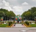 Проект «Лето в парках» продлили на сентябрь