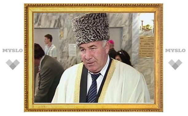 """В России может появиться отделение кувейтской организации """"Умеренный ислам"""""""