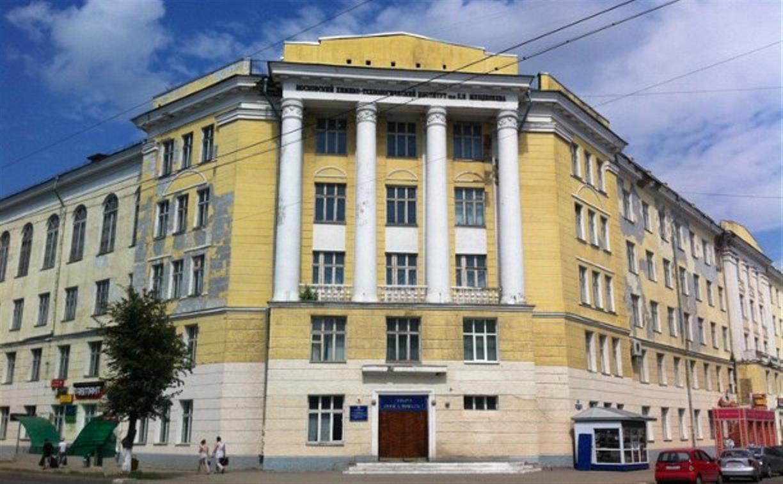 Студенты из Новомосковска опубликовали петицию с требованием переноса летней сессии