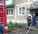 При пожаре в Новомосковске пострадал мужчина