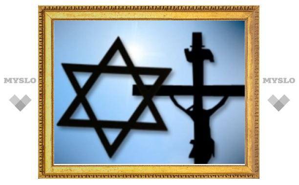 Католики и иудеи США договорились воздерживаться от прозелитизма