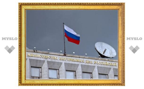 """МВД вышло на след """"интернет-террористов"""""""