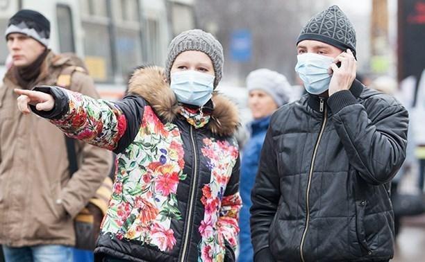 Тула попала в число городов-«лидеров» по заболеваемости гриппом