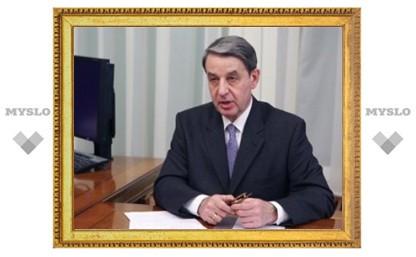 Министр культуры поставил условие возвращения российских выставок в США