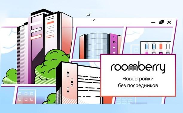 roomberry