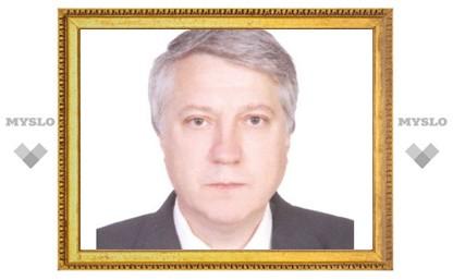 Директор тульского департамента недропользования уволен из правительства