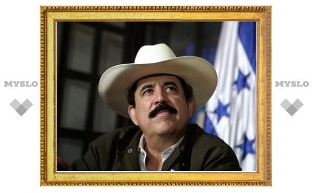 Мануэля Селайю восстановят в должности президента Гондураса