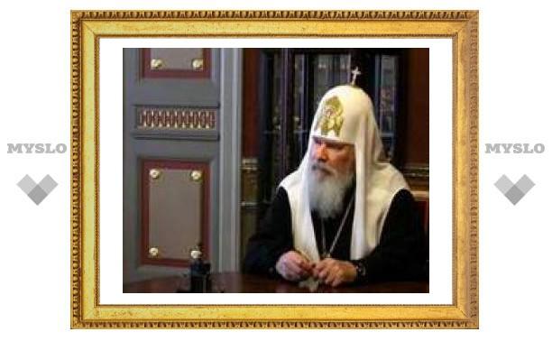 Богатство само по себе не является пороком, считает Алексий II