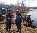 В Тульской области рыбаков оштрафовали за ловлю рыбы на нерестовых водоемах