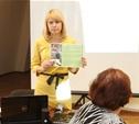 Детскому правозащитнику Тульской области будут помогать 56 человек