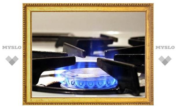 Внутрироссийские цены на газ предложили привязать к экспортным