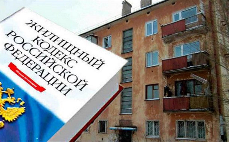 Прокуратура Центрального района Тулы нашла нарушения в работе шести управляющих компаний