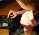 В Плавске подростка осудили за сообщение о бомбе на почте
