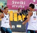 Туляк Алексей Гусев завоевал золото на чемпионате Европы по пляжному волейболу