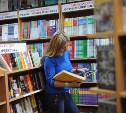 С начала 2015 года книги в России подорожали на 15%
