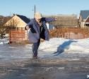 Администрация Тулы выделит средства на устранение коммунальной аварии в посёлке Барсуки