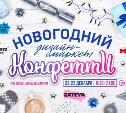 Туляков приглашают на дизайн-маркет «Конфетти»