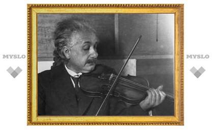 Журнал Life опубликовал неизвестные фото похорон Эйнштейна