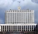 Правительство одобрило законопроект о повышении пенсионного возраста для госслужащих