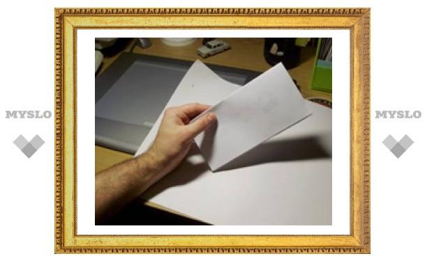 Чудо-письмо из Пенсионного фонда