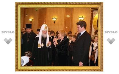 Патриарх Кирилл благословил одаренных детей Москвы