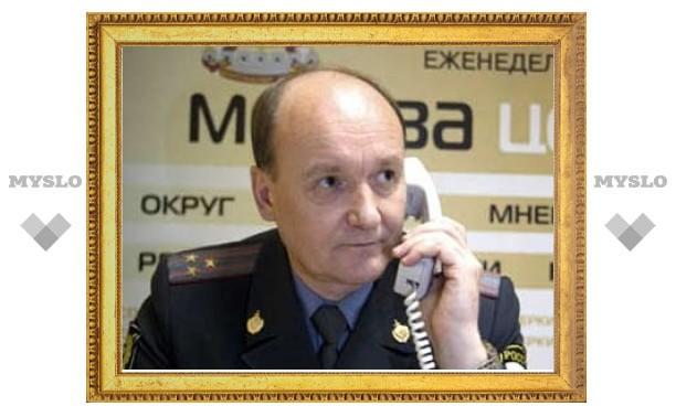 В ГУВД опровергли отставку начальника милиции ЦАО