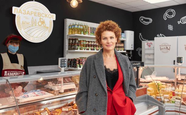 В торговой сети «Лазаревская лавка» открылся флагманский магазин