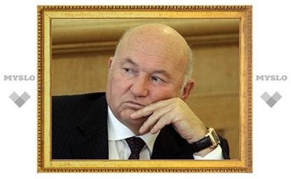 Лужкову отказали в звании почетного гражданина Москвы