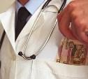 За подделку больничного врач выплатит 60 тысяч рублей штрафа