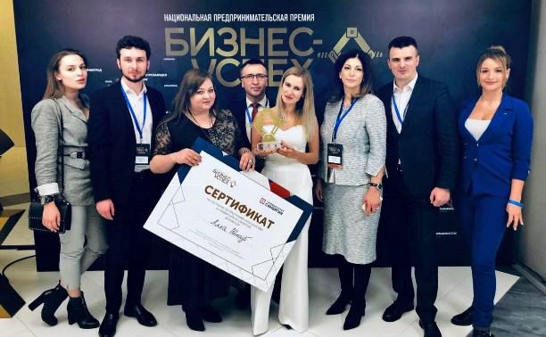 Тулячка стала финалистом национальной премии «Бизнес-Успех»