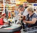 Туляки могут пожаловаться на продажу «санкционки» в Роспотребнадзор