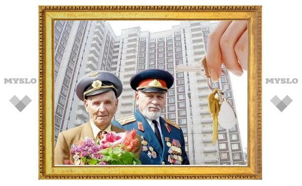 В Новомосковске 7 семей получат деньги на новые квартиры