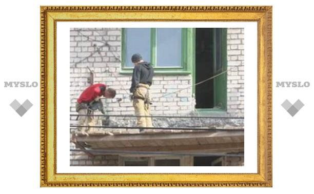 Мэр Тулы недоволен работой чиновников