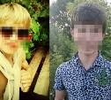 Ефремовским подросткам, которые убили педофила, предъявлено обвинение