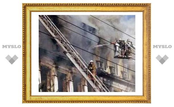 Причиной пожара в московском институте стало короткое замыкание