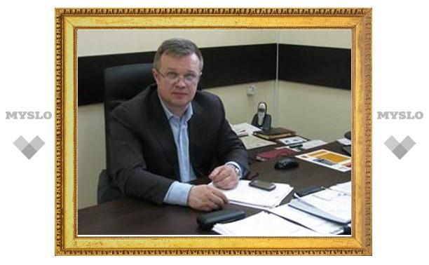 В «Тулагорсвете» новый директор