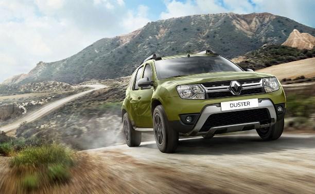 «Автокласс» и Renault приглашают туляков на день открытых дверей