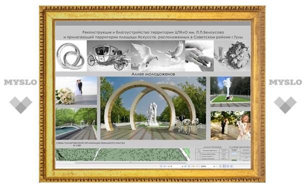 В Туле завершено голосование за лучший проект по благоустройству парков