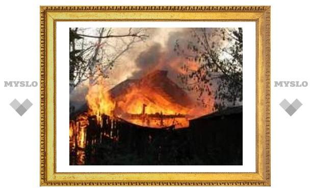 Пожар в центре Тулы