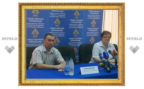 Следствие обнародовало новые подробности убийства тульской семьи