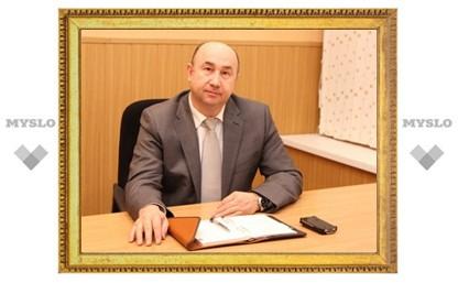 В Туле назначен начальник управления по местному самоуправлению