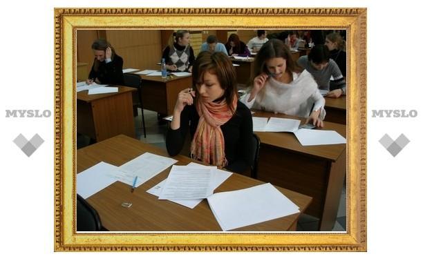Тульские школьники смогут сдать ЕГЭ 20 апреля