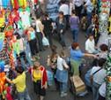 Как работают на 9 Мая рынки и торговые центры
