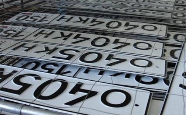 В Госдуме предложили убрать код региона из автомобильных номеров