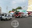 Очередная волна эвакуации в Туле: из вокзала и ТЦ выводят людей