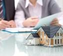 С начала года туляки взяли более пяти тысяч ипотечных кредитов