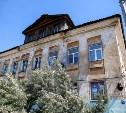 До конца 2018 года в историческом центре Тулы расселят 8 домов