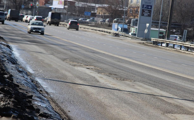 В Туле началась проверка дорог, находящихся на гарантии